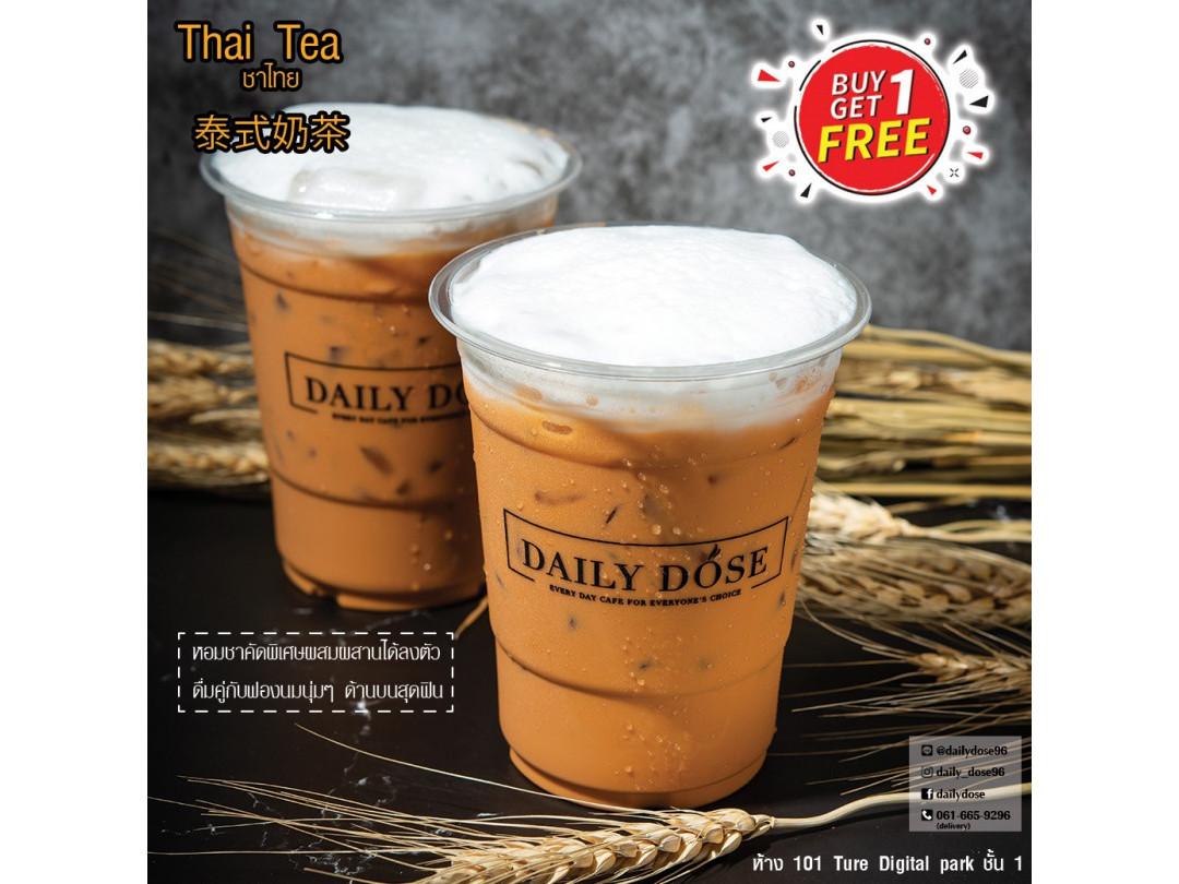 Thai Tea ชาไทย Promotion Buy1 get 1 Free (Size M)