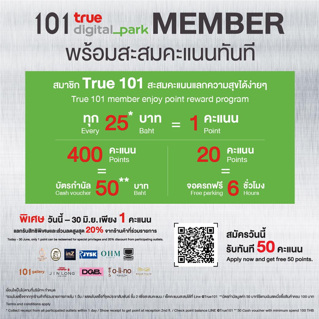 101 True Digital Park Member